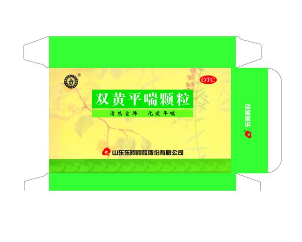 高光水性上光油DS201G-2