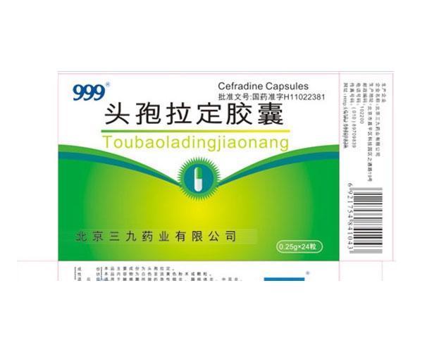 浙江高光水性上光油DS2013HG